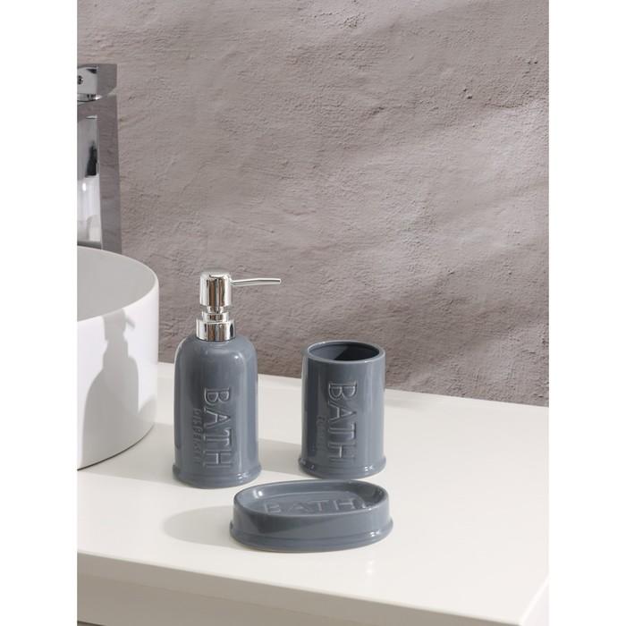 Набор аксессуаров для ванной комнаты Доляна «Бэкки», 3 предмета (мыльница, дозатор для мыла 400 мл, стакан), цвет серо-голубой