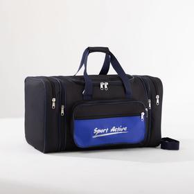 Сумка дорожная, отдел на молнии, с увеличением, 3 наружных кармана, длинный ремень, цвет чёрный/синий