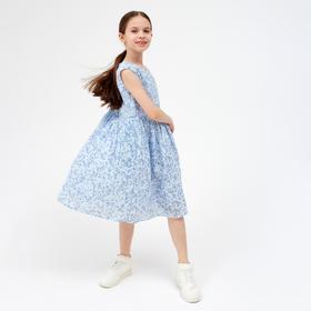 Сарафан для девочки MINAKU цвет голубой, р-р 104