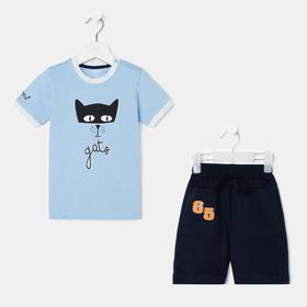 Комплект для мальчика, цвет голубой/синий, рост 86 см