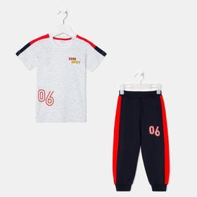 Комплект для мальчика, цвет белый/серый, рост 86 см