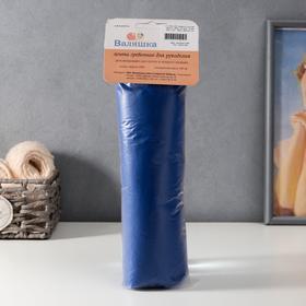 Волокно для валяния Валяшка LG_Wool  шерсть 100% 100гр 27 мкм. 75 мм. цв.василек (180)