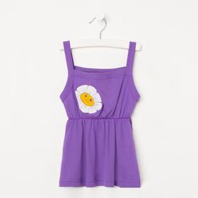 Майка для девочки, цвет фиолетовый, рост 104 см