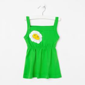 Майка для девочки, цвет зелёный, рост 110 см