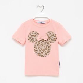 """Футболка детская """"Minnie"""" Минни Маус, рост 110-116, розовый"""