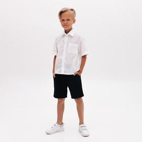 Шорты для мальчика MINAKU: Casual Collection KIDS KIDS цвет тёмно-синий, рост 104