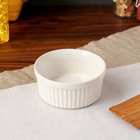 "Форма для выпечки ""Рамекин"", белый цвет, керамика, 0.25 л"