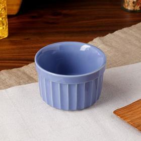 """Форма для выпечки """"Рамекин"""", сиреневый цвет, керамика, 0.2 л"""