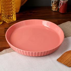 """Форма для выпечки """"Круг"""", розовый цвет, керамика, 26 см"""