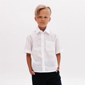 Рубашка для мальчика MINAKU: Cotton collection, цвет белый, рост 104 см