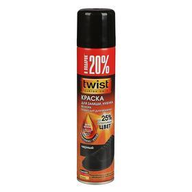 """Краска для замши """"Twist Fashion"""" аэрозоль черная, 250 мл"""