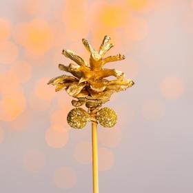 Новогодний декор «Золотая шишка на палочке»