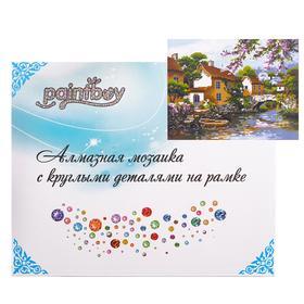 Алмазная мозаика с подрамником, полное заполнение «Домики у реки» 40×50 см
