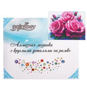 Алмазная мозаика с подрамником, полное заполнение «Розовые розы» 40×50 см