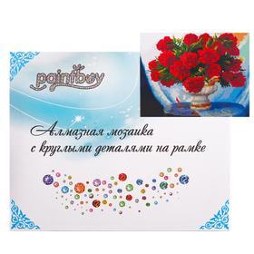 Алмазная мозаика с подрамником, полное заполнение «Красные цветы в вазе» 40×50 см