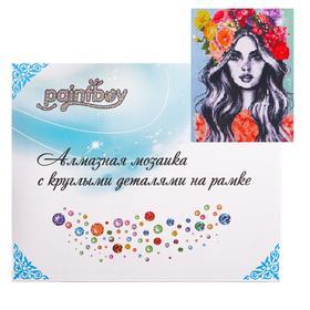 Алмазная мозаика с подрамником, полное заполнение «Девушка с цветами в волосах» 40×50 см