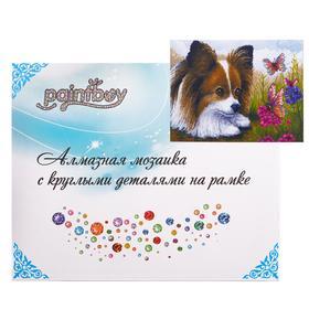 Алмазная мозаика с подрамником, полное заполнение «Милая собачка с бабочками» 40×50 см
