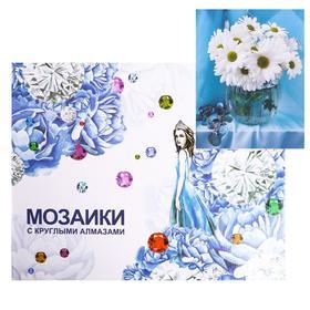 Алмазная мозаика с подрамником, полное заполнение «Ромашки в вазе» 40×50 см