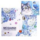 Алмазная мозаика с подрамником, полное заполнение «Хитрый кот» 40×50 см - фото 1630214