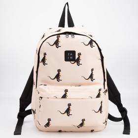 Рюкзак, отдел на молнии, наружный карман, цвет бежевый