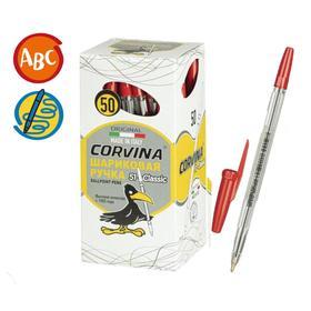 """Ручка шариковая Corvina """"51 Classic"""" красные чернила, узел 1,0 мм, прозрачный корпус"""