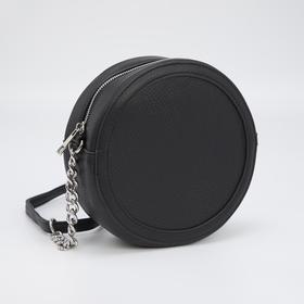 Кросс-боди, отдел на молнии, регулируемый ремень, цвет чёрный