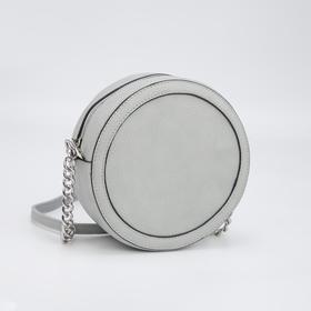 Кросс-боди, отдел на молнии, регулируемый ремень, цвет серый