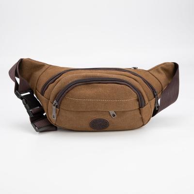 Сумка поясная, отдел на молнии, 3 наружных кармана, цвет коричневый