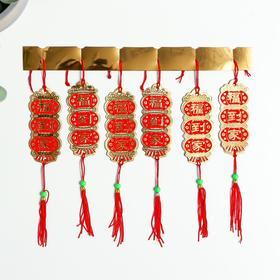 """Панно текстиль """"Китайские фонарики"""" 16 см набор 6 шт"""