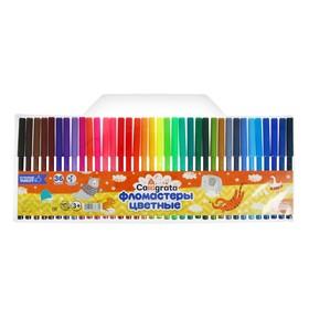 Фломастеры 36 цвета в блистере CALLIGRATA вентилируемый колпачок 1014665