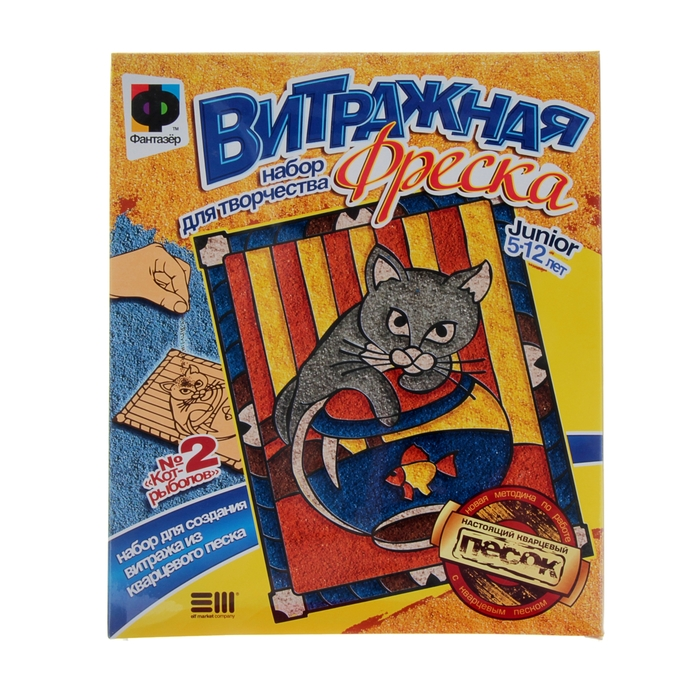 решил набор открыток кот-рыболов временем возникли особые