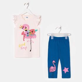 Комплект для девочки, цвет экрю/тёмно-синий, рост 86 см