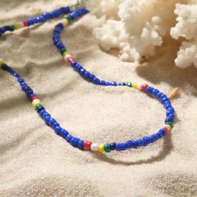"""Колье """"Бисер"""" разноцветные бусинки, цвет синий, 40см"""