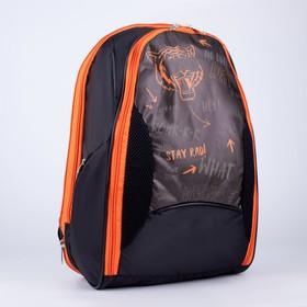 Рюкзак, 2 отдела на молниях, цвет чёрный, «Тигр»