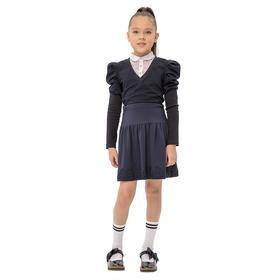 Блузка для девочек, рост 134 см, цвет синий