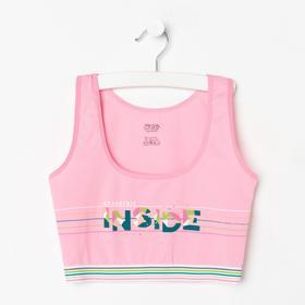 Топ для девочки, цвет розовый, рост 134-140 см