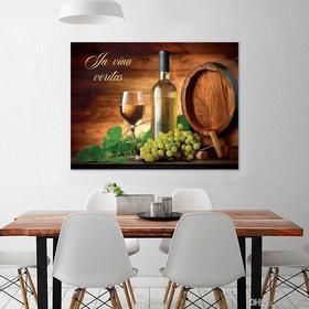 Модульная картина «Винная классика», 50 х 38 см