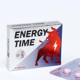Энерджи тайм, 4 таблетки