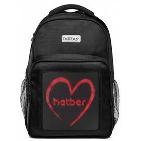Рюкзак с LED-дисплеем, Hatber LED Joy, 46 х 32 х 18, отделение для планшета, чёрный