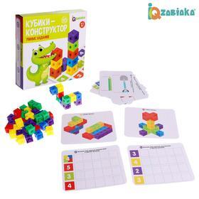 Обучающий набор «Кубики-конструктор: умные задания»