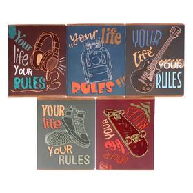 """Тетрадь 48 листов в клетку """"Твои правила"""", обложка мелованный картон, матовая ламинация, выборочный УФ-лак, блок офсет, МИКС"""