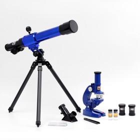 """Набор обучающий """"Опыт"""": телескоп настольный , сменные линзы 20х/ 30х/ 40х, микроскоп 100х/ 200х/ 450х, инструменты для исследования"""
