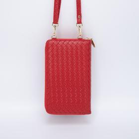 Кросс-боди, отдел на молнии, наружный карман, цвет красный