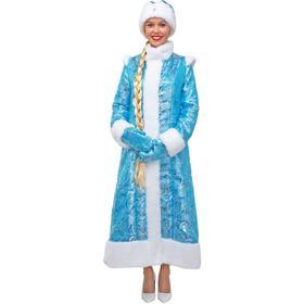 Карнавальный костюм «Снегурочка», шубка из парчи длинная, шапочка, рукавички, р. 50