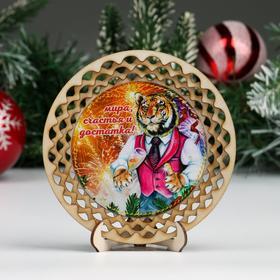 "Тарелка сувенирная ""Год Тигра. Мира"", d = 13 см, дерево"