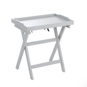 Стол сервировочный МАРЮД, 58х38х58 см, серый