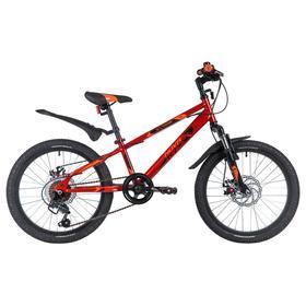 """Велосипед 20"""" Novatrack Extreme, 2021, цвет красный"""