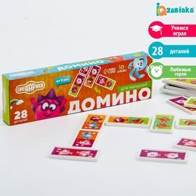 "Домино ""Смешарики"""