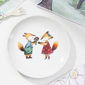 Тарелка «Забавные лисята», d=18,5 см