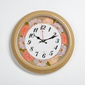 "Часы настенные ""Цветы"", d=30 см, корпус бежевый, плавный ход"